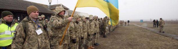 Военные расходы Украины в 2013-19 гг.
