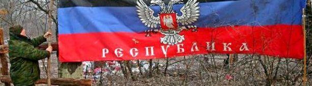 Украина боится остаться один на один с Донбассом