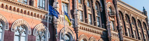 Нацбанк не выдержит: Украине предсказали банкротство