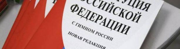 Оспаривание воссоединения Крыма с Россией приравняют к экстремизму