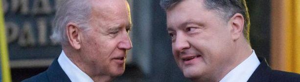 Байден раскритиковал Порошенко за диверсионную операцию в Крыму в августе 2016 года - новые записи