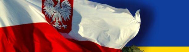 Ще не згинула Польска, но живет уже не на свои