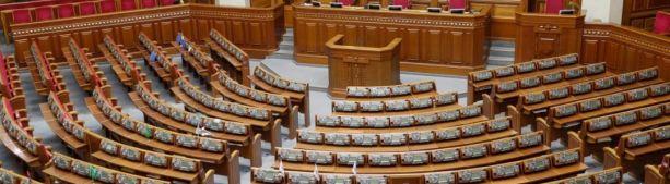 Движение депутатов ВР по партиям и фракциям в 2002-20 гг.