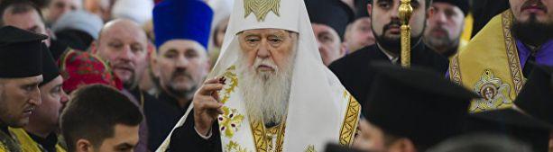 День Крещения Руси, украинский церковный раскол,  Петр Порошенко