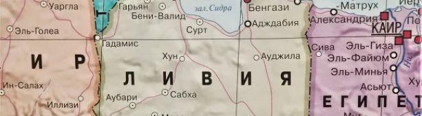 Зачем российские вооруженные формирования блокируют экспорт нефти в Ливии