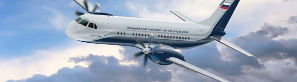 Ил-114-300: новый региональный