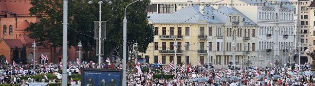Что ждать в Белоруссии сегодня