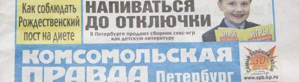 Приключения КП в Белоруссии