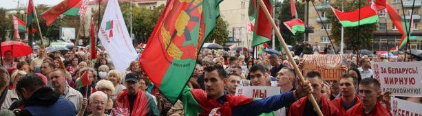 Что происходит в Белоруссии. Итоги семнадцатого дня протестов