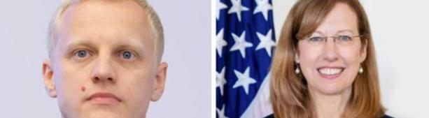 Посол США с низкой социальной ответственностью
