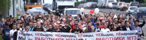 Белоруссия. Масштабная национальная забастовка