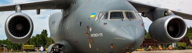 Россия готова предложить Перу свои самолеты вместо украинских Ан-178