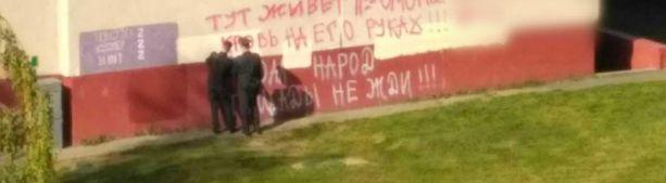 Майданщики усилили травлю командования белорусского ОМОНа
