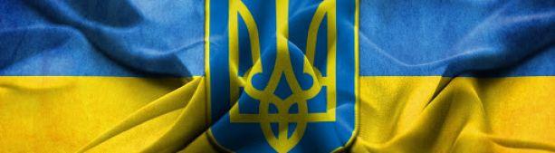 Великая украинская зависть