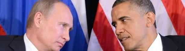 Бывший президент США описал свое впечатление о Путине