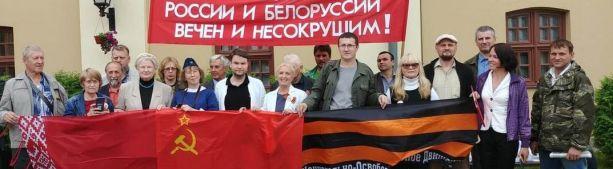Пророссийской организации отказали в регистрации в Беларуси 2 декабря 2020