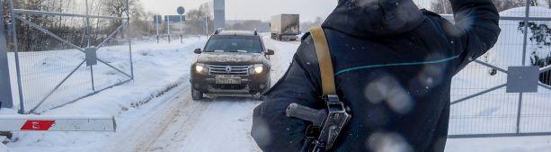 Вооруженный нарушитель застрелен при попытке перейти границу России со стороны Украины