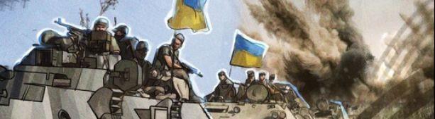 Киев раскручивает маховик войны: ВСУ хотят захватить Луганск с двух направлений