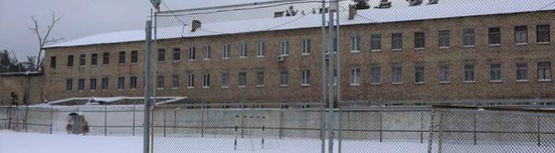 Первая украинская тюрьма выставлена на аукцион