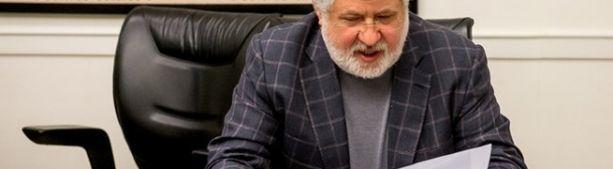 Украинский экзистенциализм