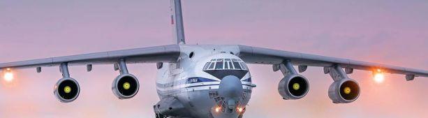 50 лет со дня первого полета Ил-76