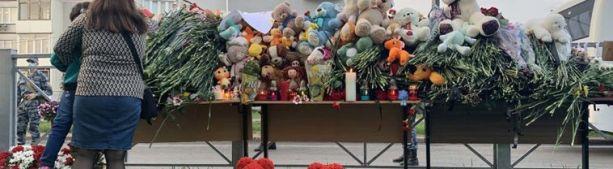 Омбудсмен: причиной нападения на школу в Казани стало «абсолютное отсутствие госидеологии»