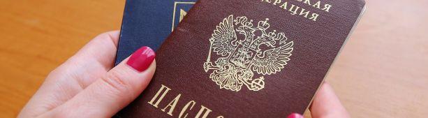 Лишение гражданства грозит украинцам за получение российского паспорта