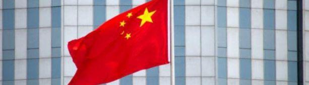 Китай ввел санкции против экс-министра торговли США и шести других политиков и организаций