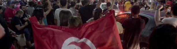 Президент Туниса распустил парламент на фоне протестов
