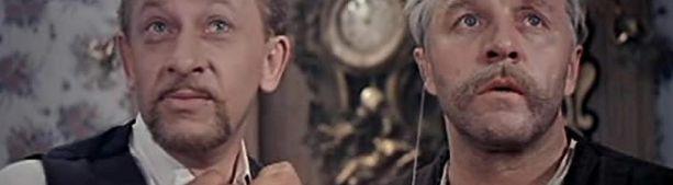 Магия Кино #46 Меж берез дожди косые (Бег 1970)