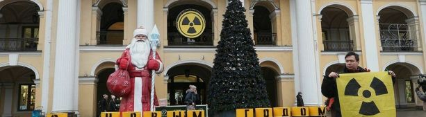 Почему «Green Peace» против русского атома?