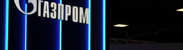 """США хотят привлечь """"Газпром"""" к ответственности за нарушение санкций"""