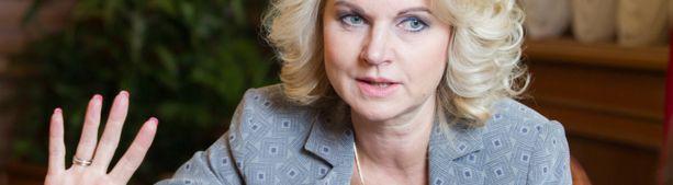 Голикова предложила объявить с 30 октября по 7 ноября нерабочие дни из-за ситуации с коронавирусом