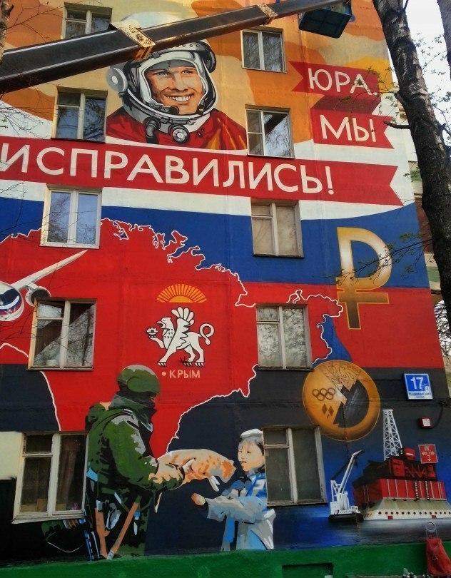 А может и не стоило Крым присоединять?