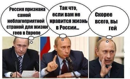РФ ожидает усиление санкций в случае срыва выборов или очередной дестабилизации в Украине, - Олланд - Цензор.НЕТ 2576