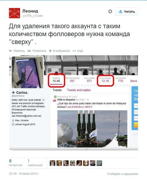 http://glav.su/files/messages/2014/07/19/2475294_c95d60b5263d25c0651b21e02a0eaae9.jpg