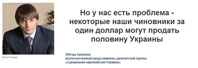 http://glav.su/files/messages/2014/08/17/2543793_0011e1110aa66614c31e6ede152dc41a.png
