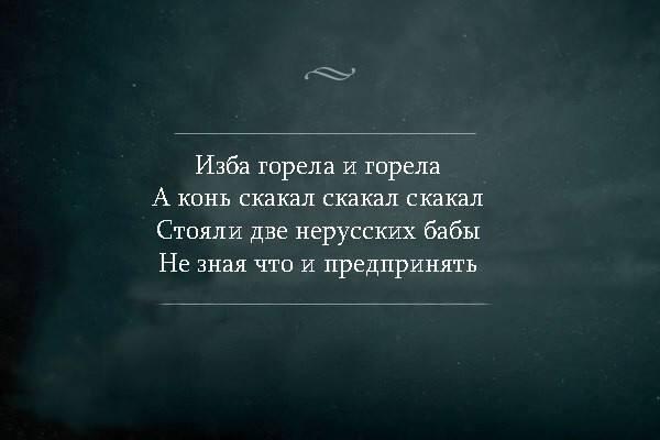 http://glav.su/files/messages/2014/08/18/2545780_2868899207dfc424ce3b1f5d558b7d33.jpg