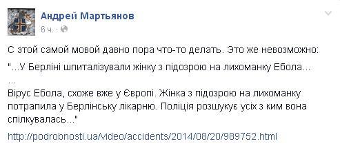 """Гелетей выступил за построение армии с максимальной мобилизацией: """"Каждый украинец должен понимать свое место на случай полномасштабной агрессии"""" - Цензор.НЕТ 3422"""