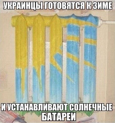 http://glav.su/files/messages/2014/10/19/2669006_9ec02c9a1771ca26732417c345b3e196.jpg