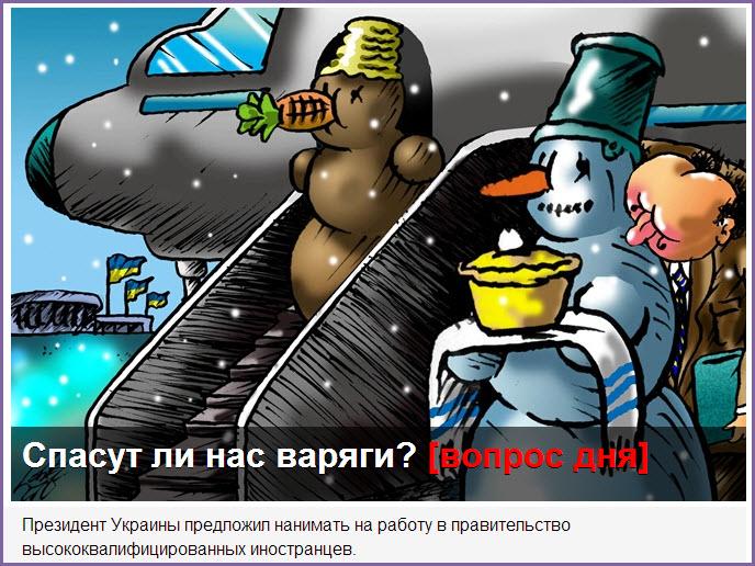 http://glav.su/files/messages/2014/12/01/2747363_3bcd1a140a10de12055e0d99d375221e.jpg