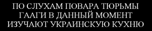 Решение о поставках оружия Украине может принимать каждая страна отдельно, - Столтенберг - Цензор.НЕТ 1578