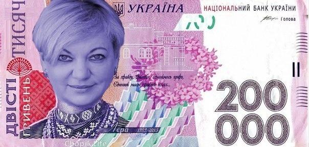 """Экономика Украины достигла """"дна"""", ожидаем восстановления, - Гонтарева - Цензор.НЕТ 2378"""
