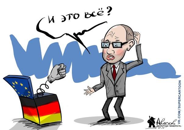 Украина достигла прогресса во время прямых переговоров с кредиторами, - Минфин - Цензор.НЕТ 2915