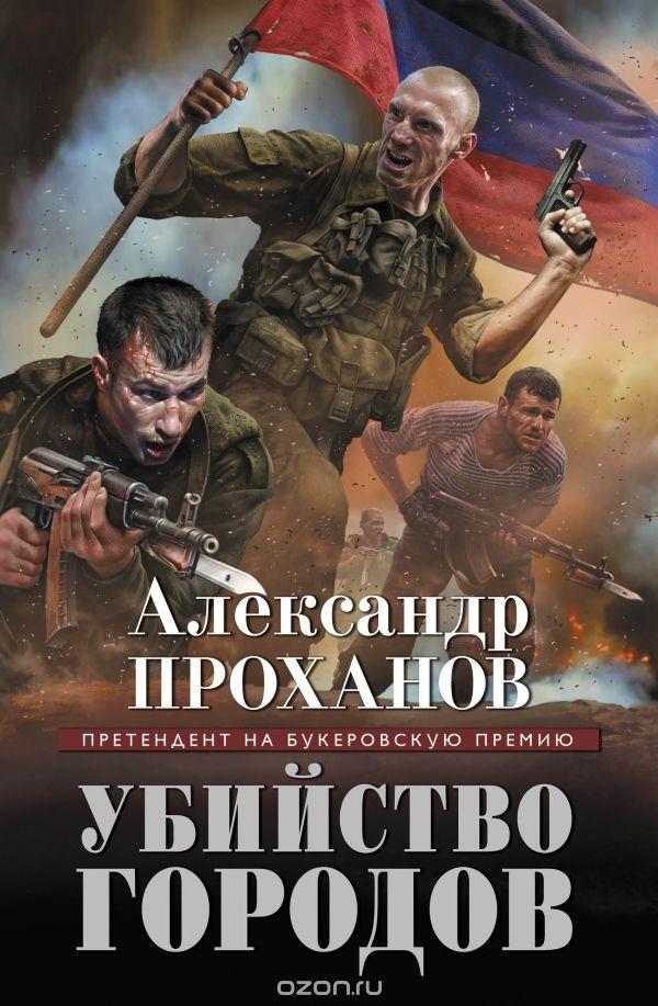 «Веб Камеры Киева Онлайн Смотреть В Реальном Времени» — 2013