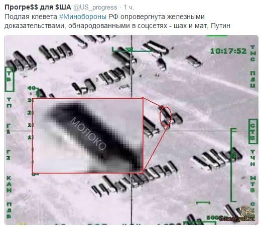 http://glav.su/files/messages/2015/12/02/3484756_47217c98bc783fef8bbf0963b04d9638.jpg