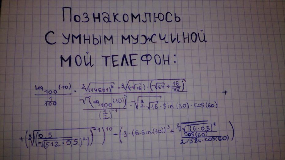 3726897_0a3b82ee8a2823024f0234987e655513