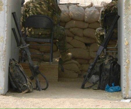 Израильская система Drone Guard, применяемая в Ираке и Сирии против БЛА
