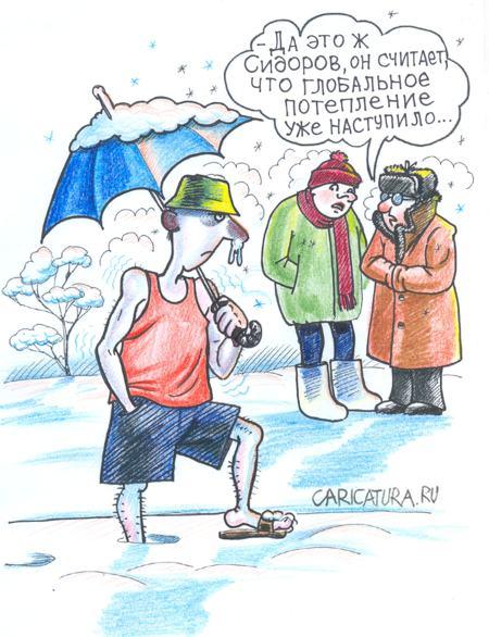 Картинки по запросу глобальное потепление юмор карикатуры