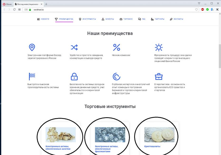 Зеленоград знакомства дмитрий иванов vbulletin взрослых ру вход